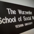 Wurzweiler School of Social Work Signage